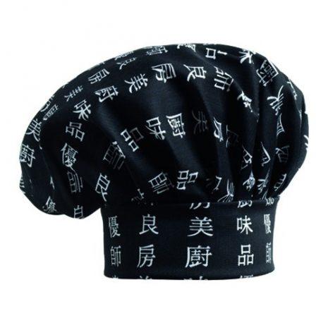 Szakácssapka - kínai mintás